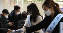 물량 풀리니 또 사재기…마스크 구매 '하늘의 별따기'