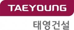 태영그룹, 코로나19 바이러스 극복 성금 5억원 전달
