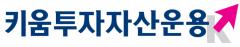 키움투자자산운용-카카오페이증권, 4차산업혁명 ETF 분할매수 펀드 판매 개시