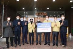 광주시, 사회복지시설에 마스크 2만개 지원