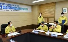 최영조 경산시장, 정세균 총리에 마스크 공급 등 긴급 요청