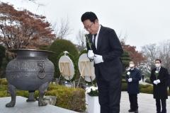 인천시, 제101주년 3.1절 기념 'SNS 손글씨 캠페인' 진행