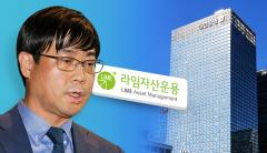 '라임사태' 이종필 도주 조력자 2명 구속