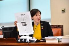 서울시의회 권수정 의원, 서울시 고액연봉 공공기관장에 자발적 임금삭감 요청
