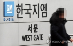 한국GM, 부평·창원 물류센터 매각 추진