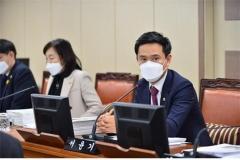 서울시의회 서윤기 의원, 감염병 예방조례 긴급 처리