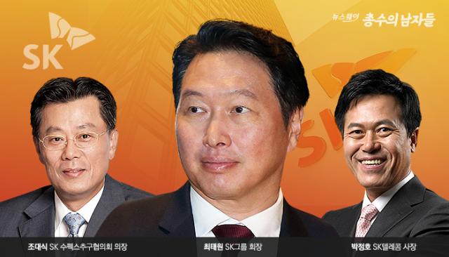 [총수의 남자들|SK]최태원 시대 성장 주도한 '믿을맨' 조대식·박정호