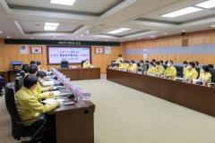 순천시, '코로나19'대응 통합방위협의회 긴급회의 개최