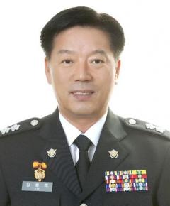 문 대통령, 해양경찰청장에 김홍희 남해해경청장 임명