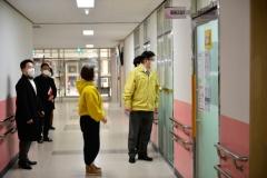 도성훈 인천시교육감, 긴급 돌봄학교 현장 방문