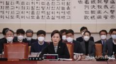"""여객법 개정안 법사위 통과…타다 """"혁신 여기서 멈추겠다"""""""