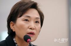 """김현미 """"여객법이 타다금지법?…법적지위 만들어주는 것"""""""