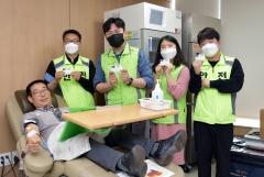 금호고속, 코로나19 극복 위한 헌혈 캠페인 실시