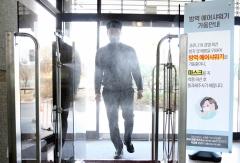 광주대, 방역 에어샤워기로 '코로나19 차단' 강화