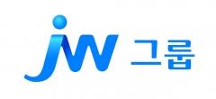 JW그룹, 대구시에 살균소독제·손세정제 지원