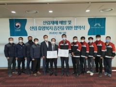 강원랜드 · 정선국유림관리소 업무협약 체결