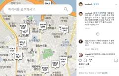 이두희 '마스크 알리미' 개발, 내 주변 실시간 확인…연인 지숙도 응원