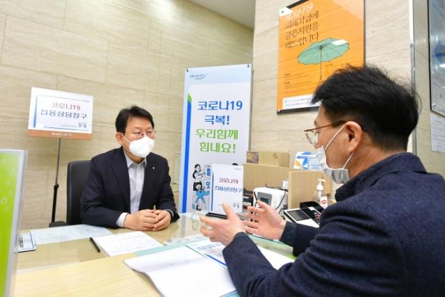 '반관반민' 김광수 택한 은행권, 명분-실리 동시 챙겼다