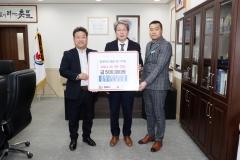 정읍시청 자치단체 공무직노조, 코로나19 극복 성금 기탁