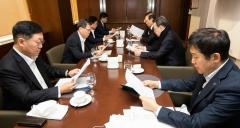 금융위원장-6대 금융협회 회장, 코로나19 금융지원 대책 논의