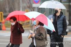 전국 대부분 지역에 비…낮부터 기온 '뚝'