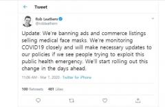 페이스북, 코로나19 확산에 마스크 광고·판매 안내 금지