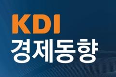 """KDI """"대면서비스업 부진, 경기회복세 둔화···하방위험 증대"""""""