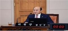 서울시의회, 첫 남북교류협력지원 특별위원회 위원장에 황인구 의원 선출