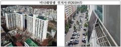 인천시, 미니태양광 설치비 최대 90% 지원