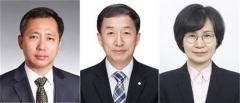 문 대통령, 경제보좌관에 박복영·국가균형발전위원장에 김사열 내정