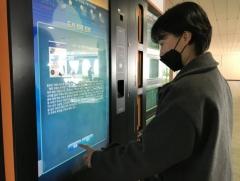 안양시, 스마트도서관 이용 권장 나서…시민 문화갈증 해소