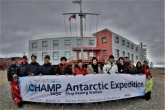 인하대-극지연구소, 남극 기후변화·해저 생물 상관관계 연구