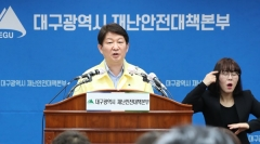 권영진 대구시장, 미검사자 신천지교인 50명에 최후통첩