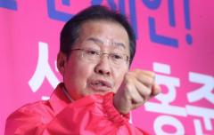"""홍준표, 공천 탈락에 반발…""""황교안, 바로 잡아달라"""""""