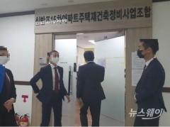 신반포15차…삼성·대림·호반 격돌