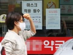 '품귀' 마스크 필터용 부직포, 2개국서 53t 수입