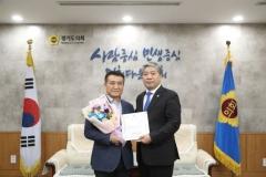 경기도의회 교육행정전문위원실, 입법지원 최우수 부서 선정
