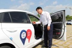 나주시, 2020년 수소전기차 보급…전기자동차 열풍 이어간다