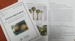 나주시, 전국최초 외국인 맞춤형 '배 재배기술 교재' 보급