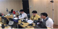 한국도박문제관리센터, '정영신, 최욱의 걱정말아요 서울' 출연...도박문제 조명