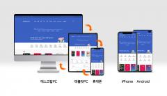 신한카드, PC·모바일 홈페이지 하나로 통합