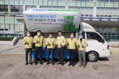 보성군, 대구·경북에 '사랑의 녹차음료' 지원