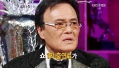 '원로 코미디언' 자니윤, 투병 끝에 LA서 별세…향년 84세