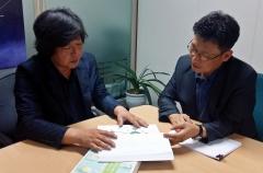 aT, 중소식품기업 위생·품질개선 컨설팅 참여기업 모집