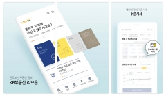 KB국민은행, 'KB부동산 리브온' 누적 다운로드 200만건 돌파