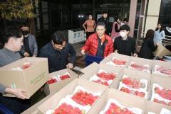 동신대, '지역 농가 돕자' 사랑의 딸기 사주기 운동 동참