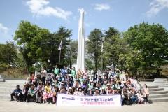 대동문화재단, '신중년 사회공헌활동 지원사업' 참여자 및 참여기관 모집
