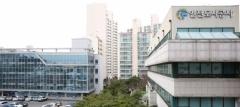 인천도시공사-미추홀구, 용현2동 비룡공감 2080 도시재생현장지원센터 운영