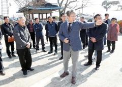 정읍시, 일제 잔재 '주산마을' 청산…'죽산(竹山)마을'로 명칭 변경