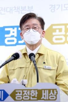"""이재명 """"경기도 재난기본소득, 기존 경기지역화폐·신용카드로 사용 가능"""""""